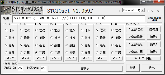 STC51单片机IO口模式设置